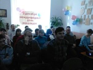 День инвалидов в Ленинградском районе