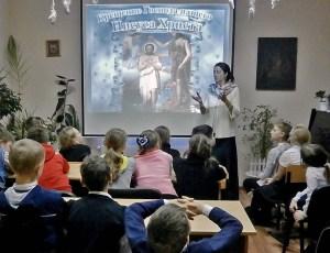Для 90 казачат в Крещенский сочельник провели тематические утренники