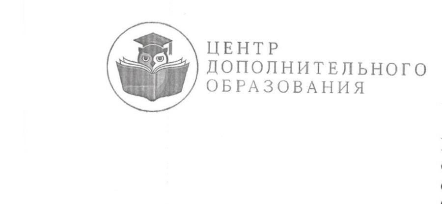 В Ейской епархии состоятся курсы повышения квалификации для воспитателей детских садов