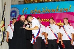 Выпускной вечер в Бриньковском казачьем кадетском корпусе им. М. Я. Чайки