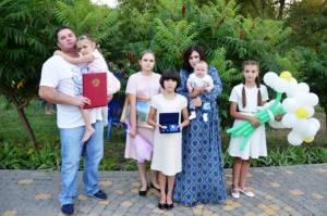 Благочинный Староминского округа церквей принял участие в чествовании юбиляров семейной жизни