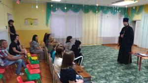 Общеродительское собрание в МАДОУ №12 «Сказка» ст. Ленинградской Уманского благочиния
