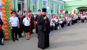 День знаний в СОШ №16 г. Тимашевска