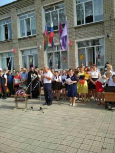 Торжественная линейка посвященная Дню Знаний и началу нового учебного года в СОШ №2 ст. Ленинградской