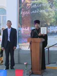 В праздновании 133-летия ст. Придорожной участвовал протоиерей Михаил Пеньков