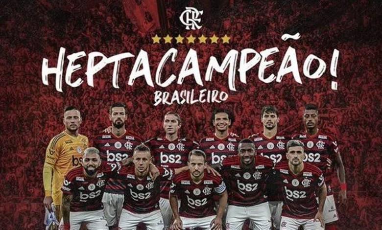 Palmeiras Perdi e Flamengo se Torna HEPTACAMPEÃO