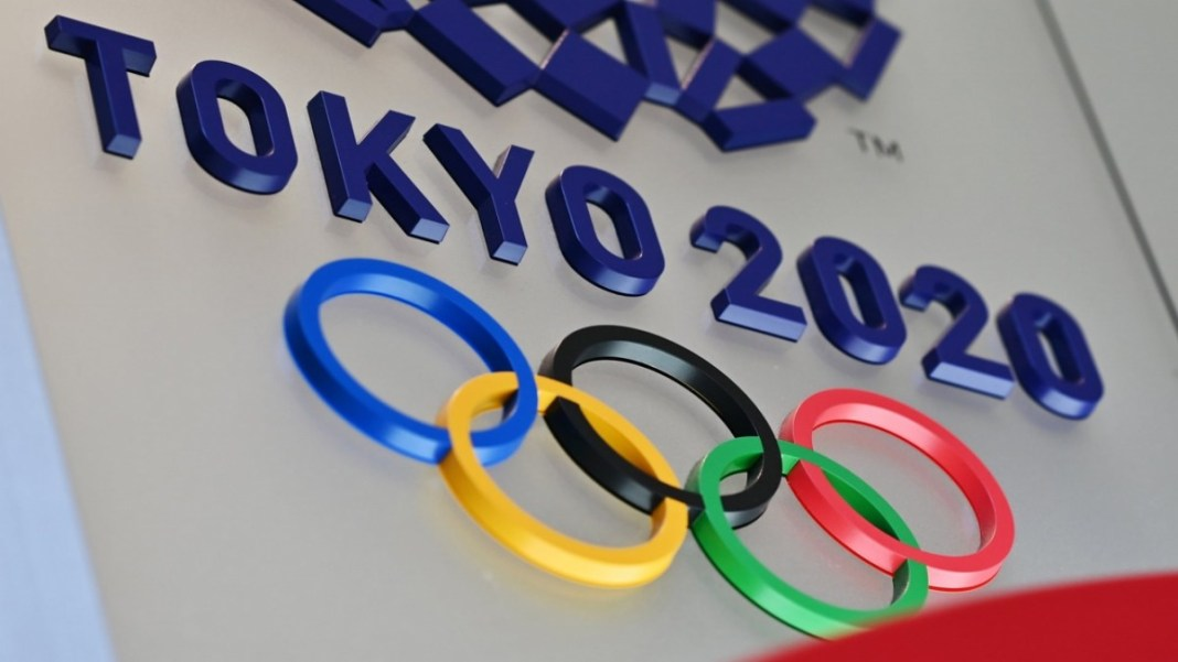 Olimpíadas de Tókyo