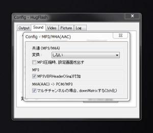 HugFlash-MP3M4A