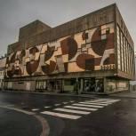 Adger Teater