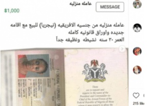 Shocking As Lebanese Man Set To Sell Off Nigerian Lady For $1000 On Facebook