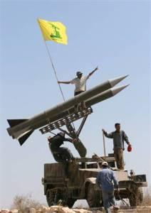 Hezbollah rocket