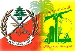 LAF Hezbollah