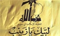 Hezbollah Syria copy