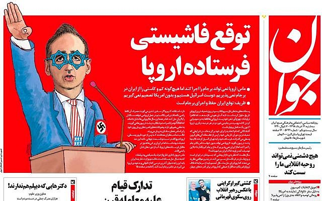 Iran's Javan newspaper depicted German Foreign Minister Heiko Maas with blue Star of David glasses, donning a swastika armband and performing a Nazi salute