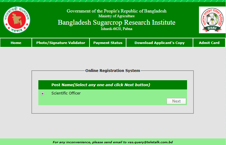 BSRI Teletalk Apply, Admit Card 2019 - bsri.teletalk.com.bd