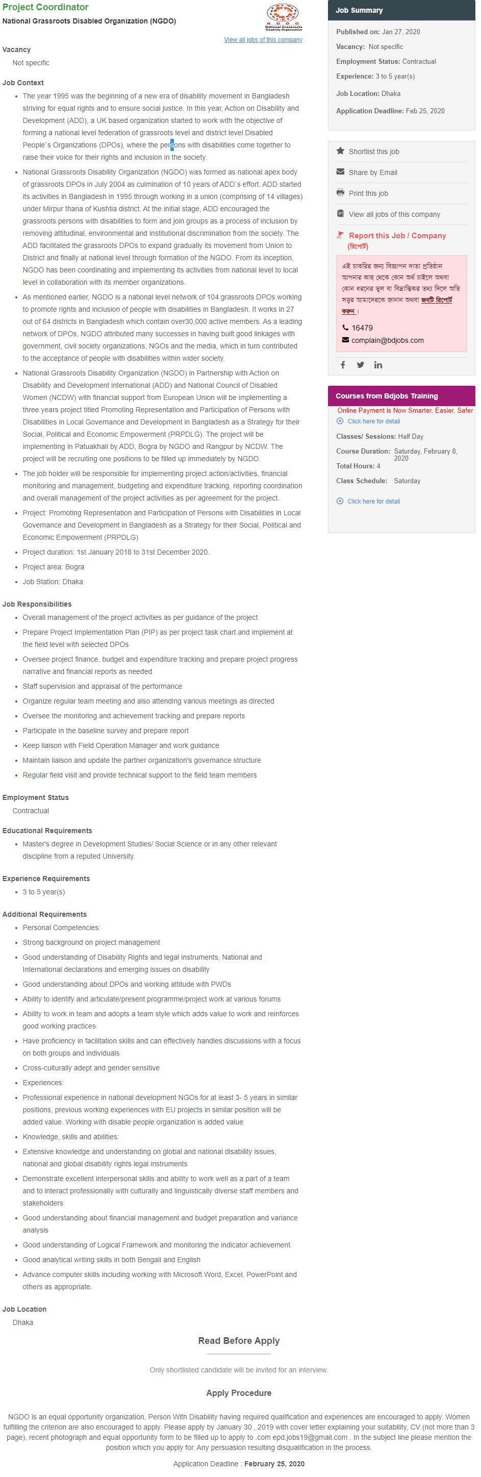 NGDO Job Circular 2020