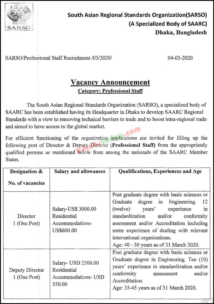 SARSO Job Circular 2020 - sarso.org.bd