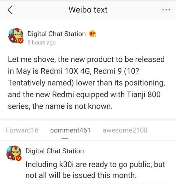 digital-chat-station-weibo-redmi-may-2020-645x675