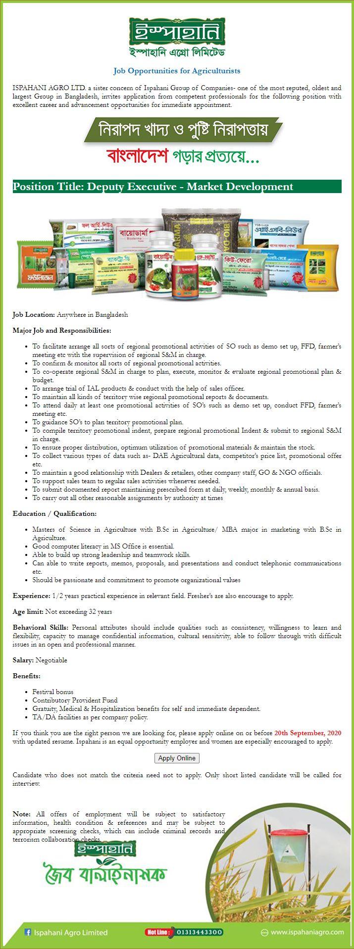 Ispahani Agro Limited Job Circular 2020