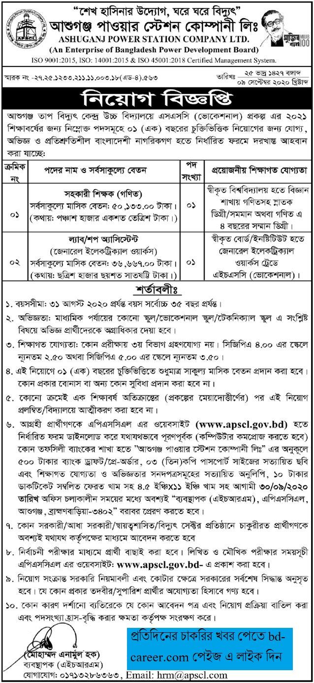 APSCL Job Circular Apply 2020 - apscl gov bd