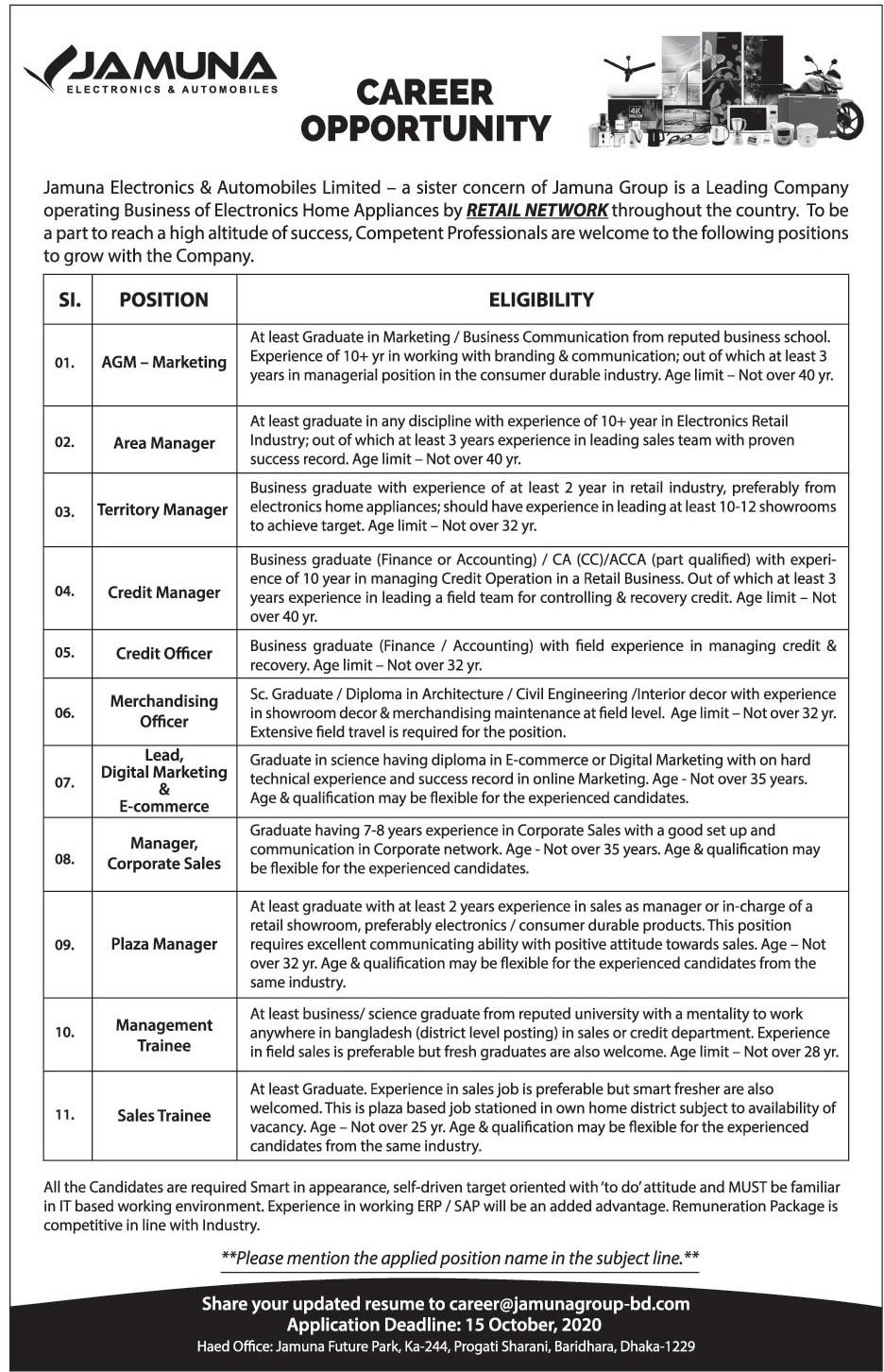 Jamuna Electronics Automobiles Limited Job Circular