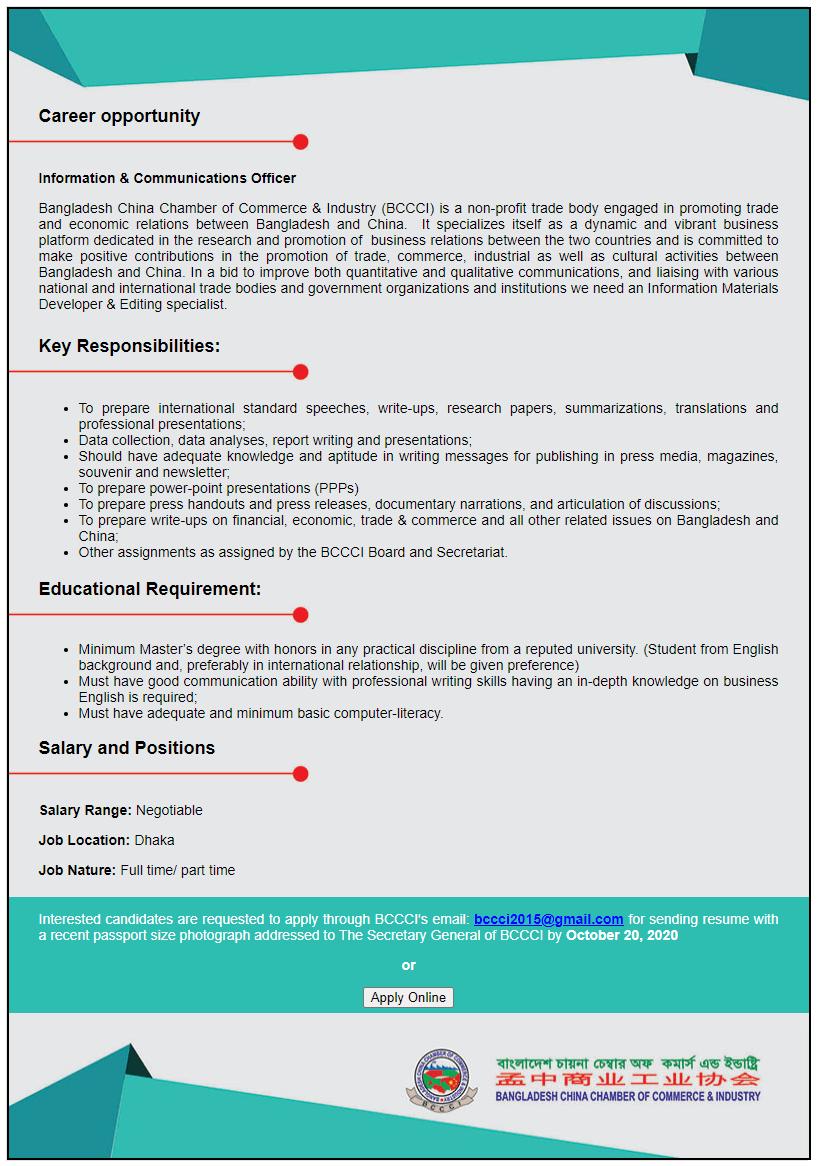 BCCCI Job Circular 2020 - bccci-bd.org
