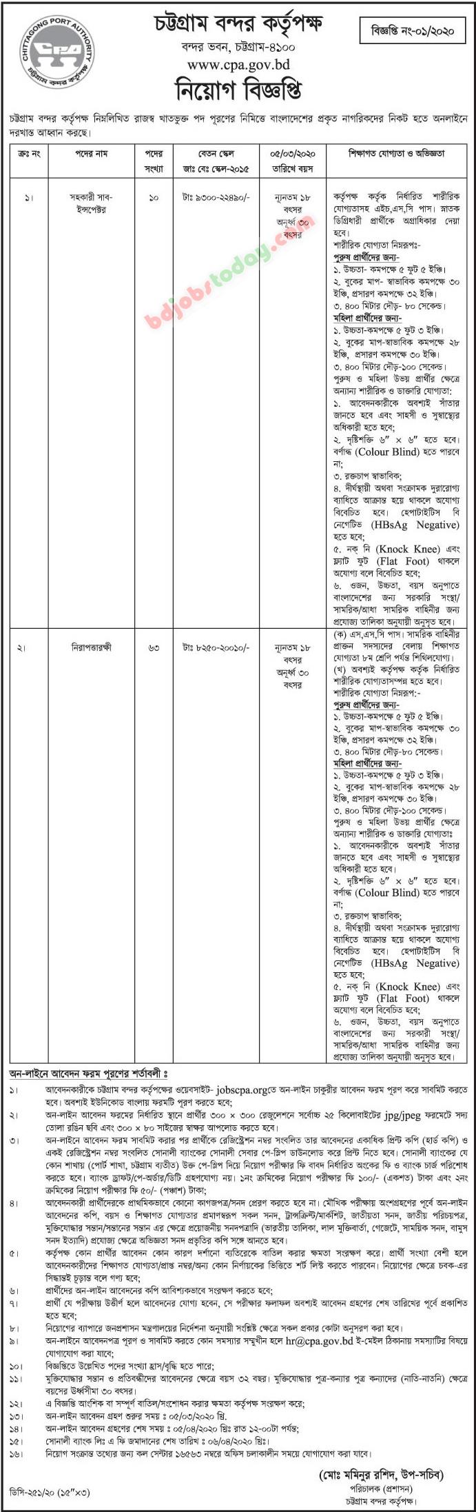 cpa job pdf-1