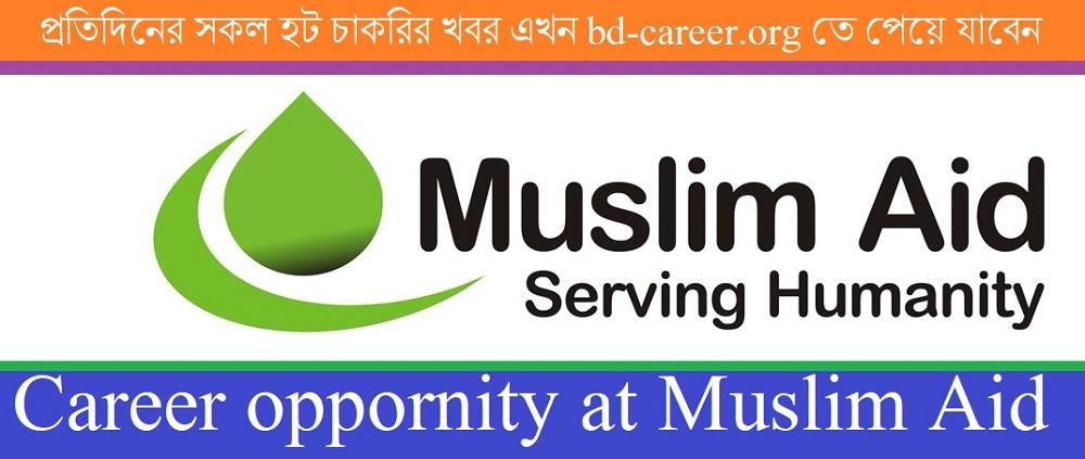 Muslim Aid Job Circular