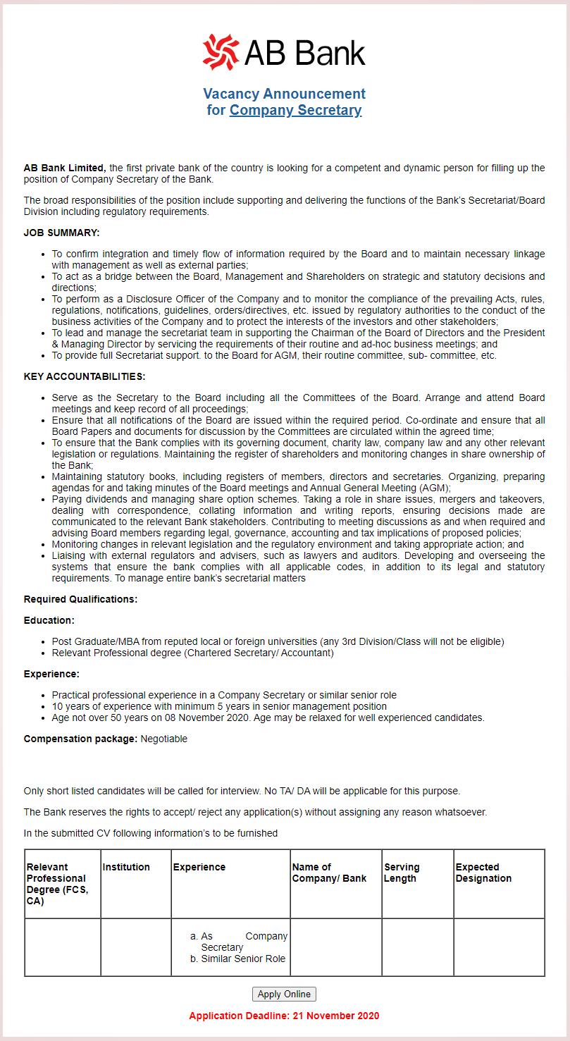 AB Bank Ltd Job Circular