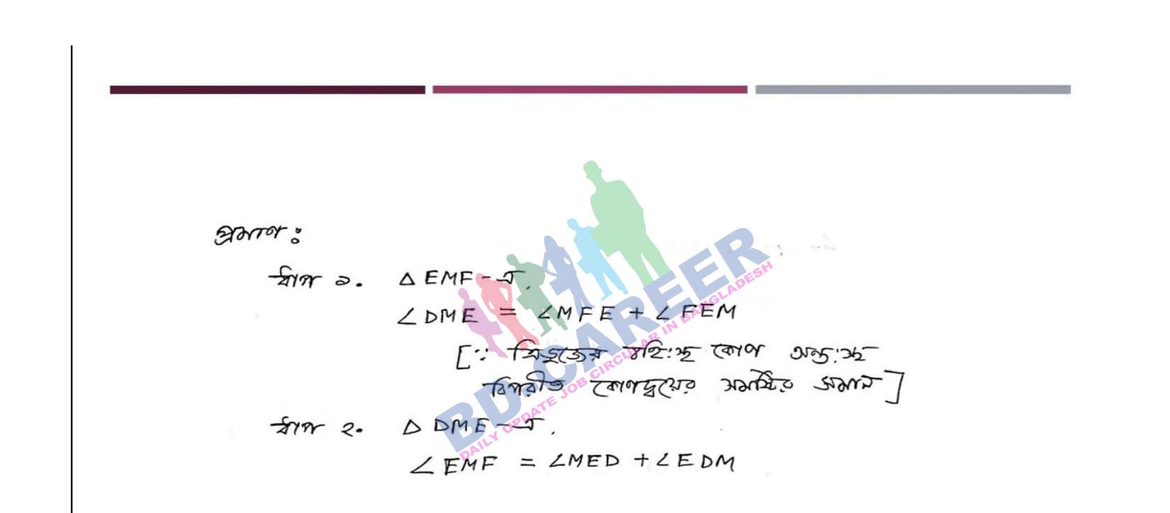 assigment-4th-class-9-math-answer-2020-09