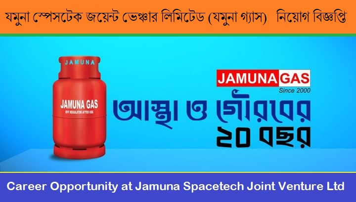 Jamuna Spacetech Joint Venture Ltd Job Circular