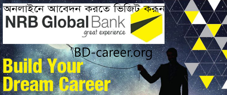 NRB Global Bank Limited Job Circular 2020 - www.nrbglobalbank.com