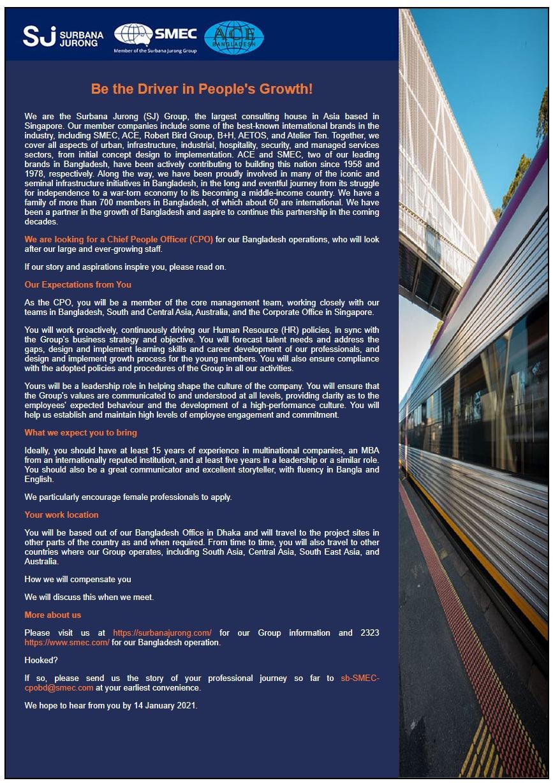 SMEC Bangladesh Job Circular