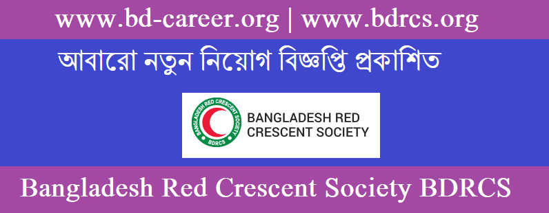 Red Crescent Society Bangladesh BDRCS Job Circular 2021 - www.bdrcs.org