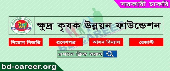 SFDF-banner