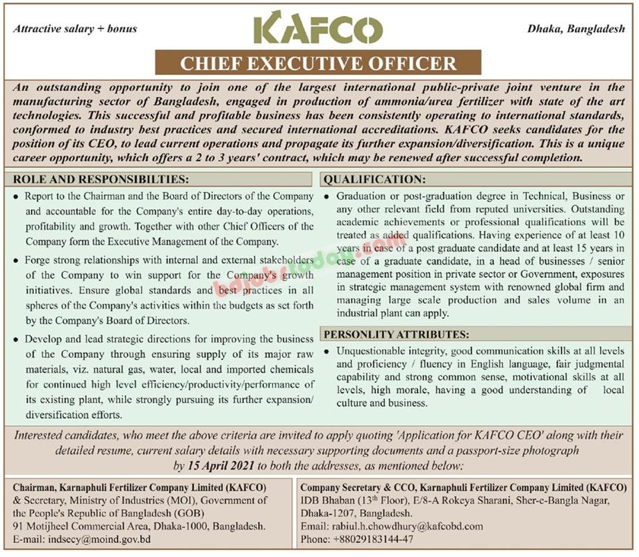 KAFCO Job Circular 2021 image / PDF Download