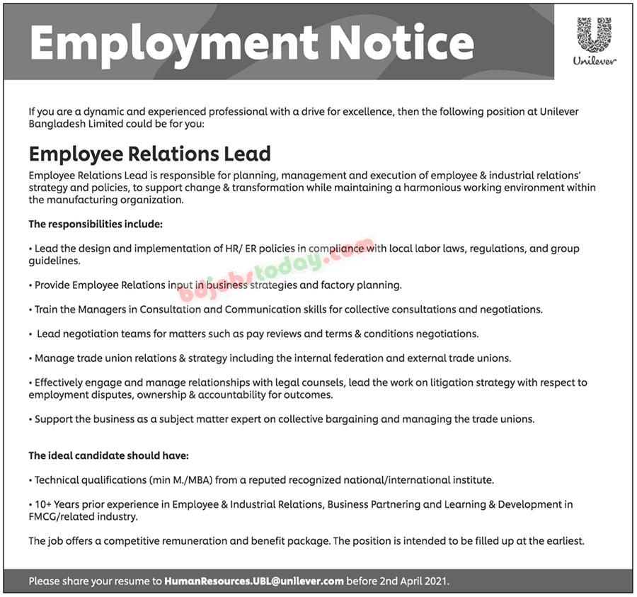 Unilever Bangladesh Job circular 2021