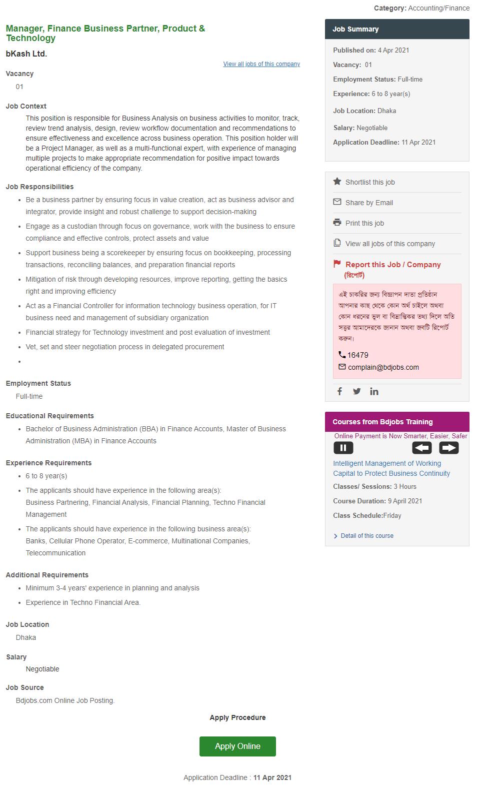 Bkash Ltd job circular