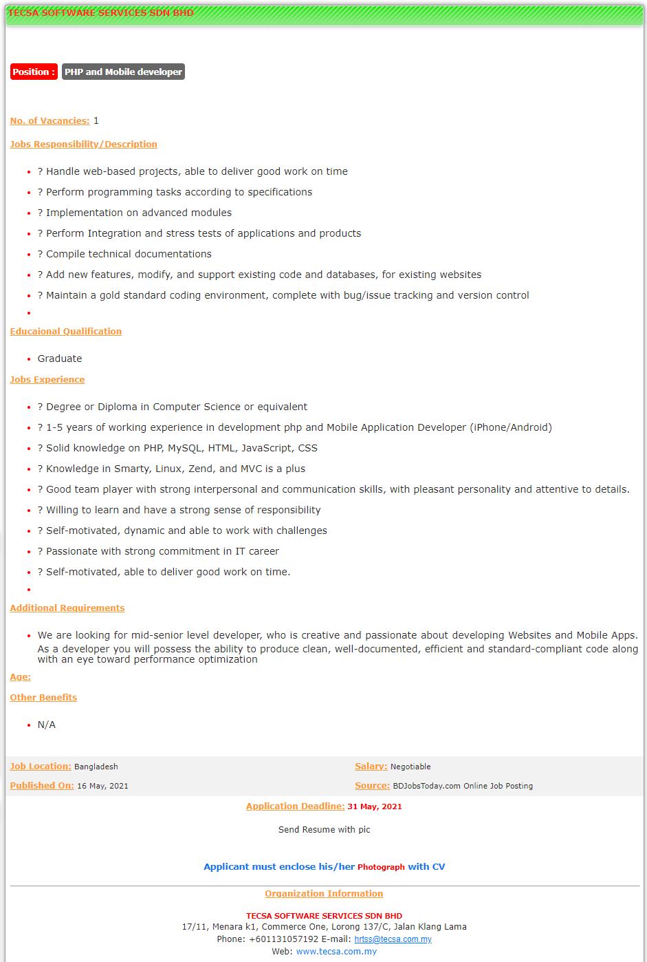 Tecsa Software Services Job Circular