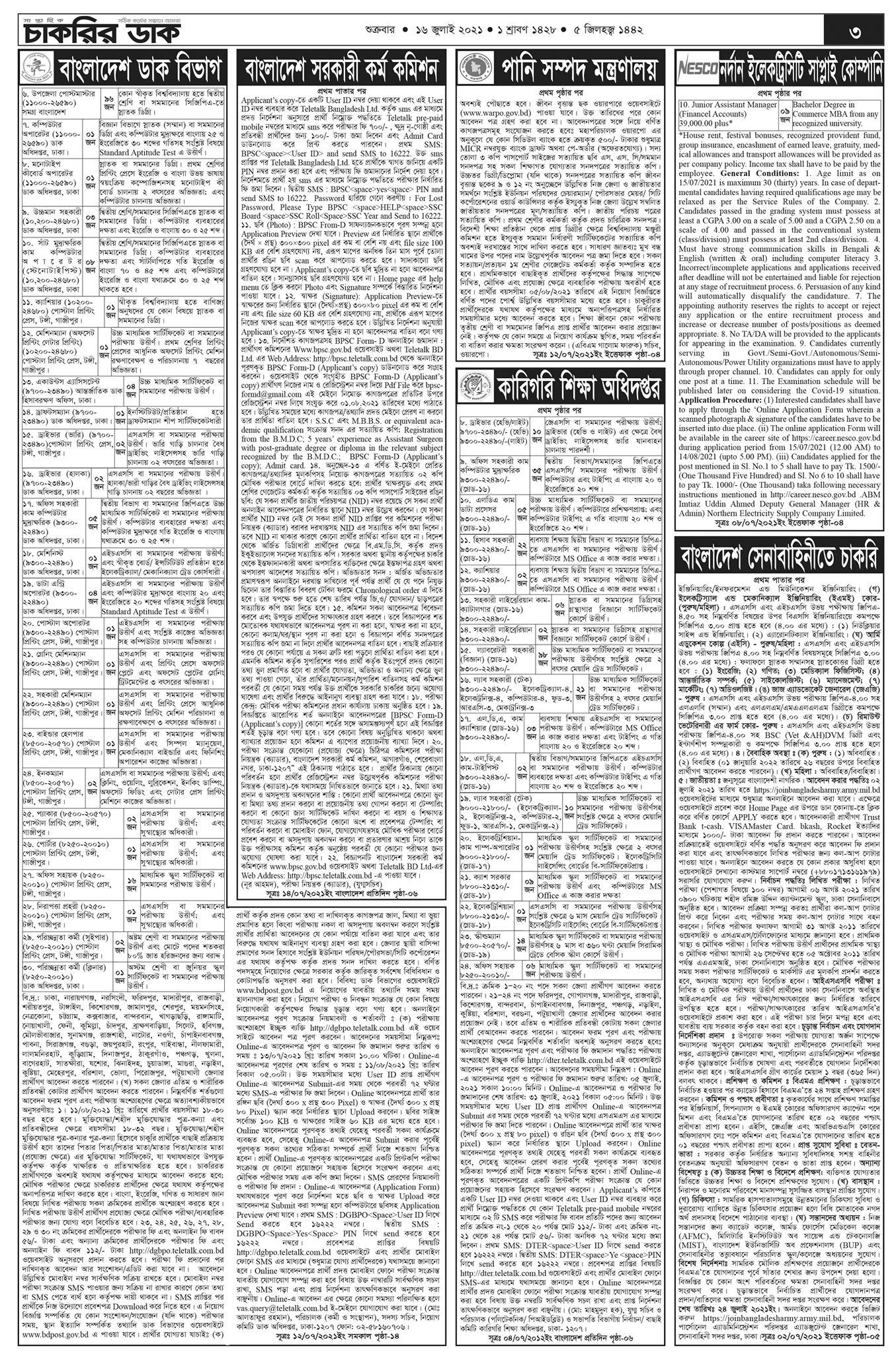 chakrir-dak-16-07