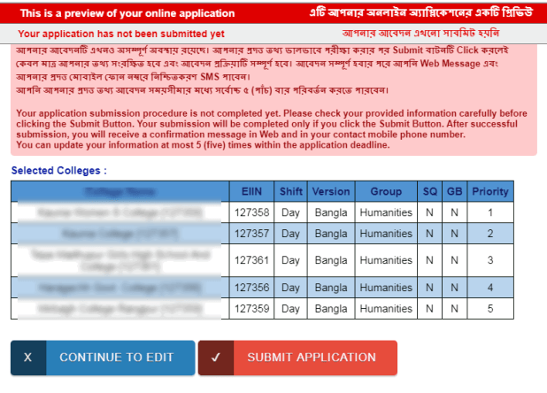HSC Admission preview of your online application