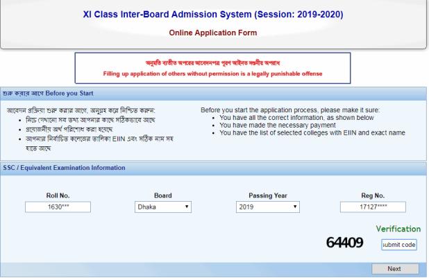 xiclassadmission.gov.bd