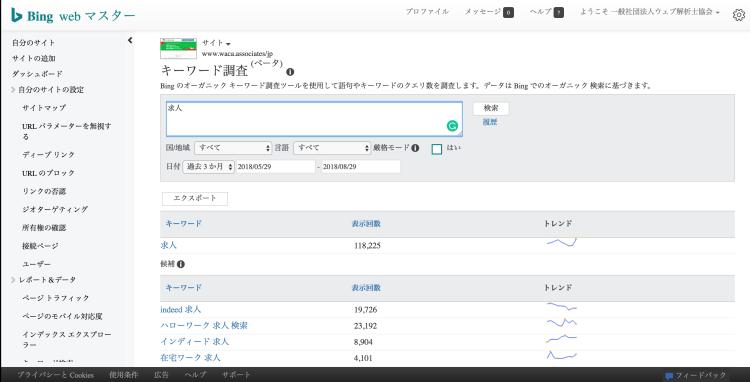 Screen-Shot-2018-09-01-at-18.46.16.png