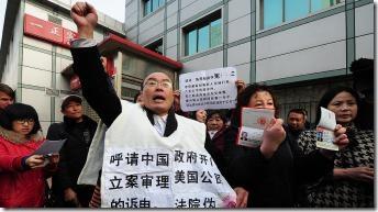 disidentes chinos