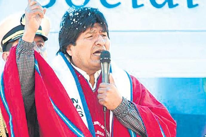 POSICIÓN. El presidente Evo Morales pidió a UNASUR involucrarse en los problemas de Brasil.