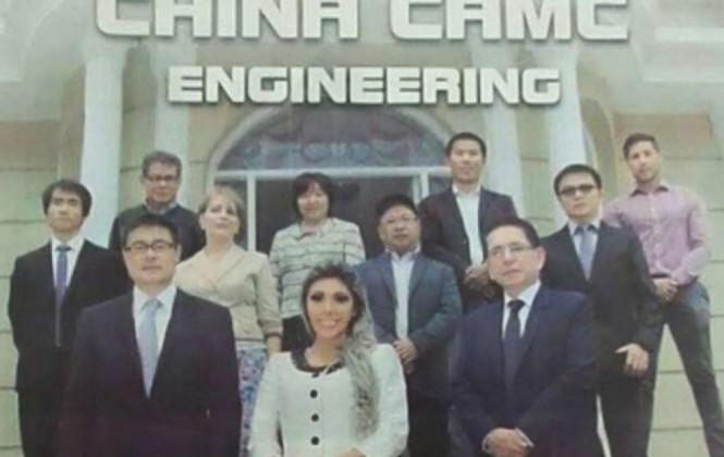 Gobierno presenta denuncia penal contra vocales Crespo y Arias por el caso CAMC