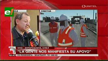 "Senador Gonzáles en Antofagasta: ""Hemos recibido un trato diferente al de ayer"""