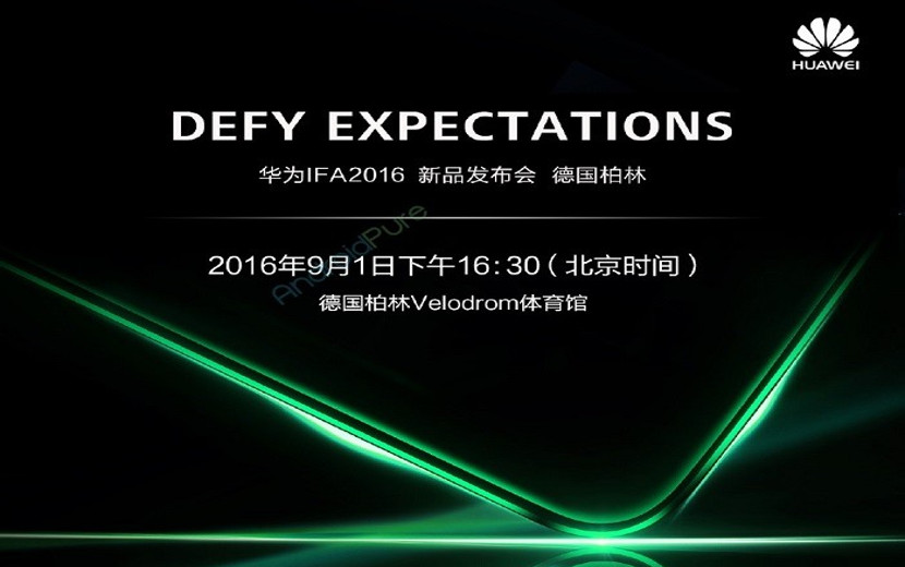 Presentación Huawei Nova
