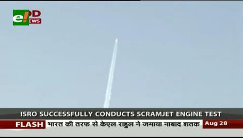 La India prueba un revolucionario motor cohete hipersónico