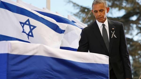Los líderes mundiales despidieron a Shimon Peres. / AFP